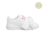 36335202_Basket Heart Patent PS (Kids)