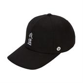 WAGAMAMA CURVE CAP (B)