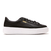 Basket Platform Core_BLACK