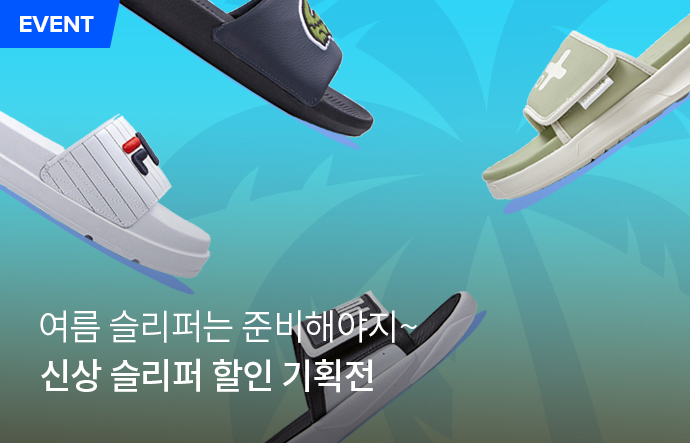 [PC] Trending issue > SHOES